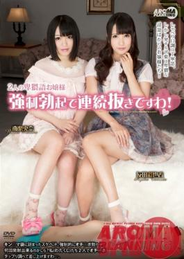 ARM-408 Studio Aroma Planning Two Dirty-Talking Rich Girls - We'll Make You Hard And Force You To Blow Your Load!