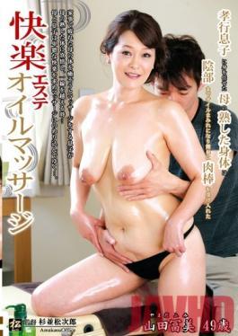 MATU-76 Studio Center Village Pleasurable Oil Massage Fumi Yamada