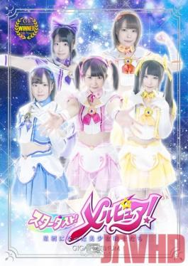GPTM-36 Studio GIGA Star Dust! Melpure!  The Beautiful Soldiers Who Became Star Dust