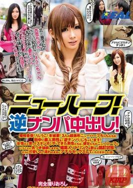 XRW-293 Studio Real Works Transsexual Action! Reverse Pick Up Creampie!