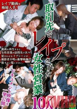 KTDV-309 Studio KT Factory Business Women Raped By Their Clients. 10 People