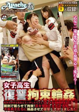 AP-186 Studio Apache Take Revenge On A Schoolgirl - Tie Her Up And Rape Her! My Classmate I Had A Crush On Turns Out To Have Had Sex With My Teacher...So I Drugged Her To Sleep And Tied Her Up! She Opens Her Eyes To Find Herself Surrounded By A Group Of Delinquents!