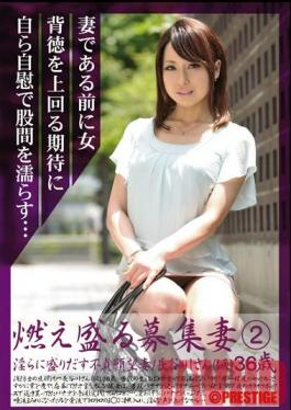 YOD-002 Studio Prestige Looking For A Smoking Hot Wife - A Dirty Lustful Wife Who Wants to Cheat 2