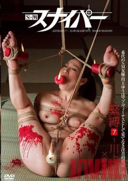 TNH-10 Studio Taiyo Tosho -S&M- 7 Yu Kawakami x Masato Marai