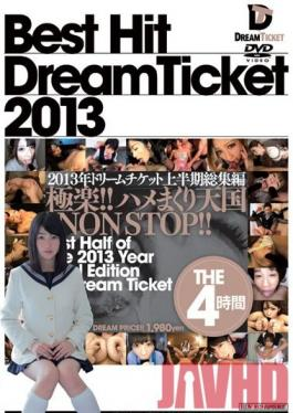 DTD-023 Studio Dream Ticket BEST HIT DREAM TICKET 2013: First Half Collection 4 Hours