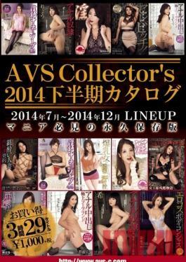 AVS-016 Studio AVS collector's AVS Collector's June to December 2014 Catalog