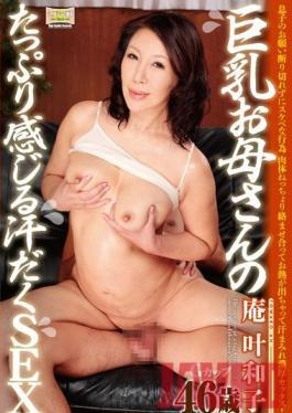 HKD-47 Studio Ruby Busty Mother's Intense Sweaty SEX Wako Anto