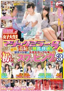 DVDES-850 Studio Deep's Faces Shown! College Girls Only - The Magic Mirror Car - Cheating! Jealousy! Shame, Excitement, And Pleasure! College Student Couples On A Double Date Have Their First Shared-Room Sex Swapping! 3 In Ikebukuro