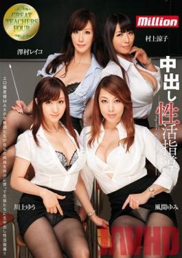 MILD-949 Studio K M Produce Creampie Life Coaching Yumi Kazama , Yu Kawakami, Ryoko Murakami , Reiko Sawamura