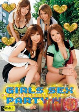 SAMA-616 Studio Skyu Shiroto GIRLS SEX PARTY 14