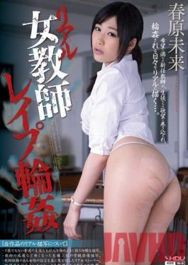 WANZ-068 Studio Wanz Factory Real Female Teacher Gang Bang Rape - Miki Sunohara