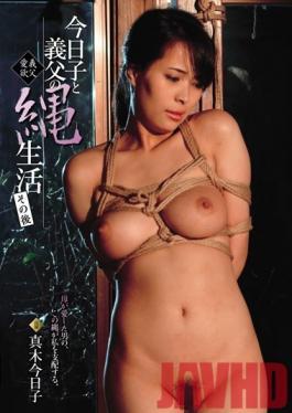 AKHO-068 Studio Akahotaruika / Mousouzoku Maki And Her Father-in-law's Sexual Rope Life - The Later Part Kyoko Maki