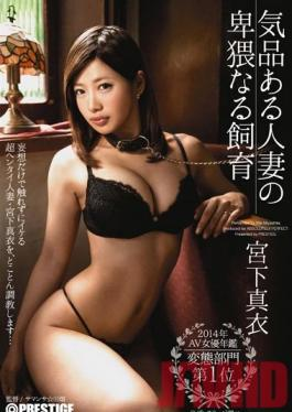 ABP-218 Studio Prestige Elegant Married Woman's Fall From Grace - Mai Miyashita