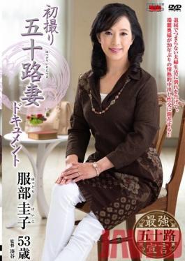 JRZD-517 Studio Center Village First Time Shots: 50 Something Documentary Keiko Hattori