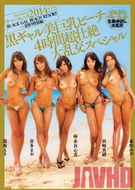AVOP-057 Studio kira*kira Kira Kira Summer Festa 2014 BLACK GAL BEACH RESORT -Summer Festival Special Volume- Black Gals With Beautiful Big Tits On The Beach 4 Hours Of Big, Awesome Orgies Special