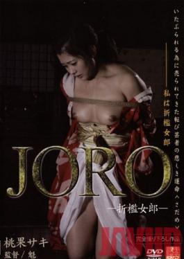 KNSD-26 Studio Taiyo Tosho Joro - Punishment Girl - Saki Momoka