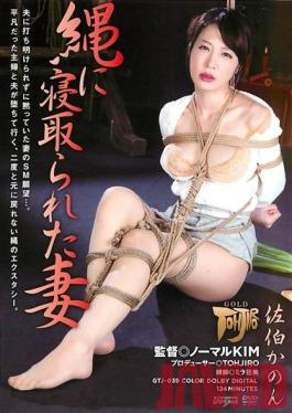GTJ-039 Studio Dogma My Wife Cheated With Bondage Kanon Saeki