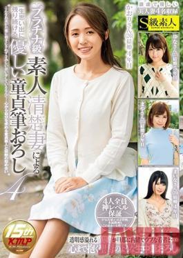SABA-343 Studio Skyu Shiroto Platinum Class. Neat And Clean, Amateur Wife Lovingly Takes A Cherry Boy's Virginity 4
