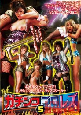 SVDVD-199 Studio Sadistic Village THE Pro Wrestling Sluts 5 SPECIAL Gal TAG TEAM!