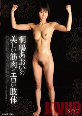 STAR-440 Studio SOD Create Aoi Kirishima 's Sexy Muscular Body