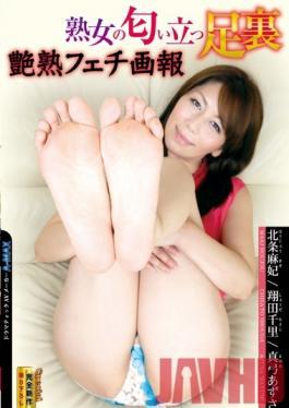 EMBZ-072 Studio Jukujojuku / Emmanuelle Mature Woman's Fragrant Feet - Utterly Charming Fetish Footage