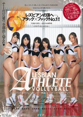 BBAN-065 Studio bibian Lesbian Athlete -The Glamorous, Hot-Blooded Female Volleyball Player! Non-Stop ! Lesbian !!-