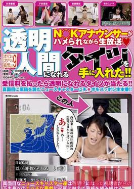 SDMS-345 Studio SOD Create Perverted Male Fantasy Series Volume 9 He Put on Tights and Became the Invisible Man !