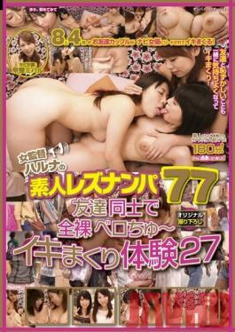 NPS-194 Studio Peters Female Director Haruna Amateur Lesbian Seduction 77