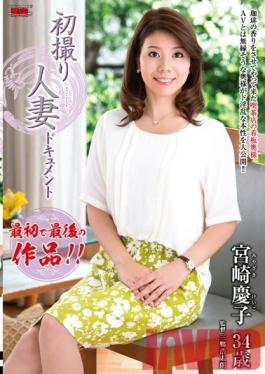 JRZD-516 Studio Center Village First Time Shots: Married Woman Documentary Keiko Miyazaki