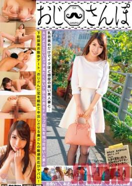 MCSR-150 Studio Big Morkal A Beautiful Housewife With A Sensitive Pair Of Nipples...Date With A Middle-Aged Man 05. Would You Like To See Sex That's More Erotic Than Porn? A Beautiful Housewife With Plump F Cup Tits Goes On A Date In Shitamachi.