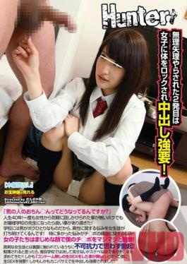 HUNT-687 Studio Hunter Teacher, What Does A Man's Cock Looks Like?After 40Years Of Celibacy, I Can Finally Get My Revenge! I Became A Teacher In A Girls Only School And The Girls Have Only One Person To Who They Can Talk About Their Little Problems ME!