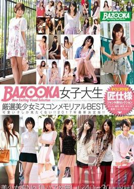 BAZX-056 Studio Media Station A Selection Of BAZOOKA College Girl Babes A Real Beautiful Girl Beauty Pageant Memorial BEST Of Collection