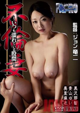 JOHS-001 Studio FA Pro Unfaithful Housewife: I Always Get Wet...