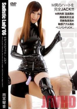 PST-106 Studio U & K Sadistic Lady 06 Kotone Amamiya