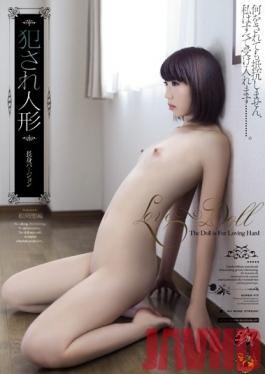 DASD-249 Studio Das Violated Doll - Tall Body Version ( Seira Matsuoka )