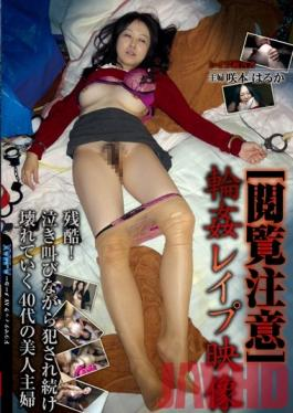EMBZ-080 Studio Jukujojuku / Emmanuelle (Viewer Warning) This extreme rape footage is truly cruel! A beautiful 40-something housewife falls apart, crying and screaming as she's attacked over and over. Starring Haruka Sakimoto .