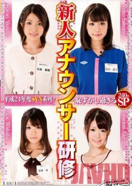 SVDVD-324 Studio Sadistic Village 2012 SVN Series! New Announcer Training, Extremely Embarrassing