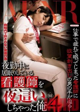 FSET-660 Studio Akinori I Paid A Night Visit To A Nurse As She Dozed Off During The Night Shift 4