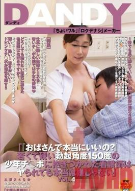 DANDY-445 Studio DANDY Are You Sure You Don't Mind Being With An Older Woman?Held Against The Young, 150 Degree Erect Cock Of A Young Stud, These Nurses Don't Actually Mind Getting Fucked.' vol. 4