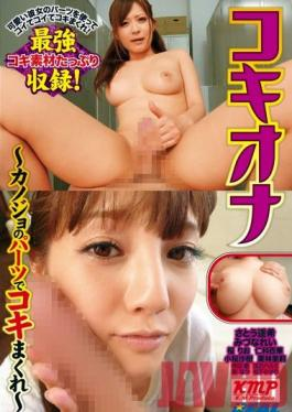 REAL-443 Studio Real Works Jerking Off - Beating Off To My Girlfriend's Body Parts -