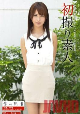 Tomoka Kuriyama
