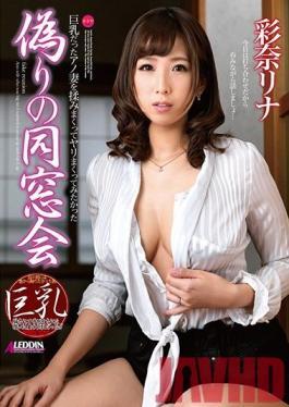 SPRD-940 Studio Takara Eizo The Fake Class Reunion - Rina Ayana