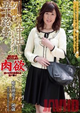 OYAJ-102 Studio Seishunsha Married Woman In Her Fifties Films Her First Creampie Video (Rieko Shiina, 50 Years Old)