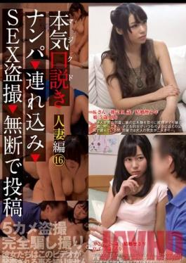KKJ-036 Studio Prestige Serious Seduction - Married Woman Edition 16 - Picking Up Girls -> Bringing Them Home -> Secretly Filming The SEX -> Posting It Without Their Permission