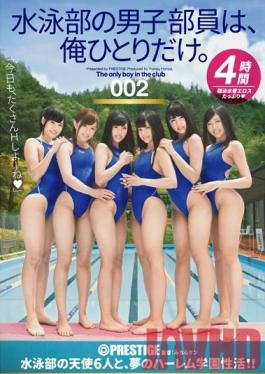YRH-098 Studio Prestige The Male Captain Of The Swimming Team Is Just Me. 002