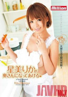 MILD-942 Studio K M Produce Rika Hoshimi : I'll Be Your Wife
