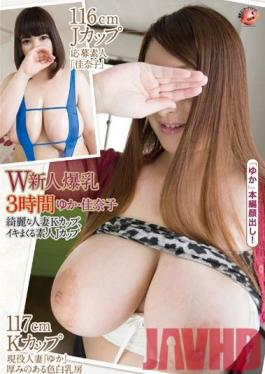 GAS-331 Studio Cinema Unit Gas 3 Hours Of Women With Huge Tits! Yuka And Kanae Are Beautiful Housewives With K-cups! Plus, There's An Amateur With J-cups That Cums Hard!