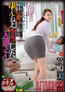 SPRD-549 Studio Takara Eizo Married Woman With a Round Ass Visiting the Bed Next Door Every Night Misuzu Takashima
