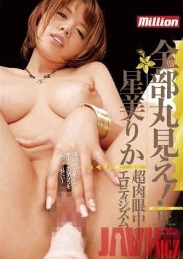 MILD-966 Studio K M Produce Fully Exposed! Naked-Eye Creampie Eroticism Rika Hoshimi