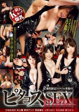 BOMN-132 Studio ABC / Mousouzoku Colossal Tits Only! SEX In Skin-Tight Suits With An Emphasis On Style